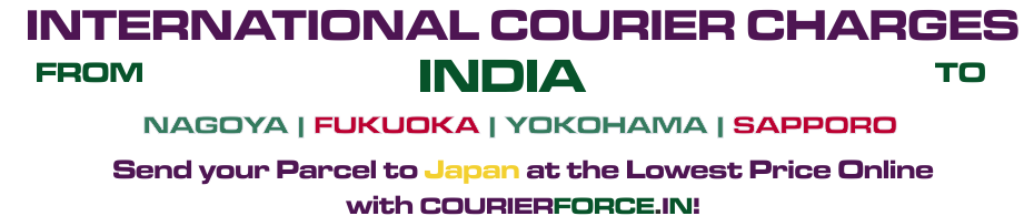 INTERNATIONAL COURIER SERVICE TO JAPAN