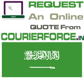 Courier To Saudi Arabia - Cheap Parcel Delivery To Saudi Arabia